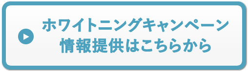teikyou_ban
