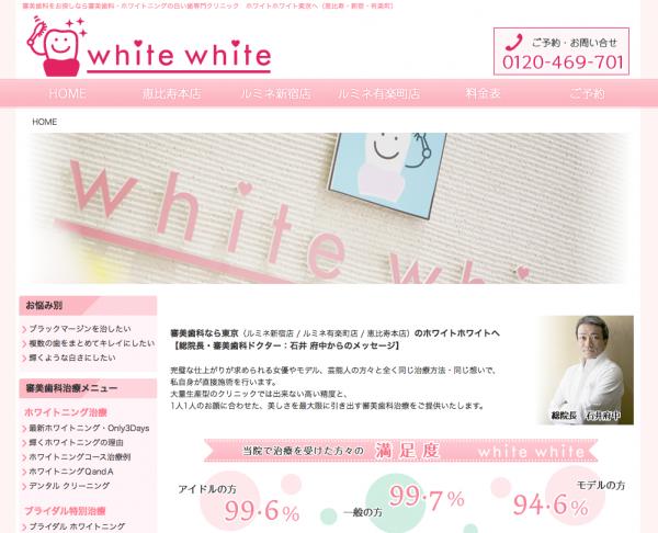 whitewhite