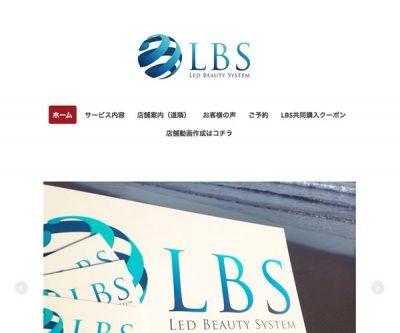 【渋谷・新宿】LBS キャンペーン情報