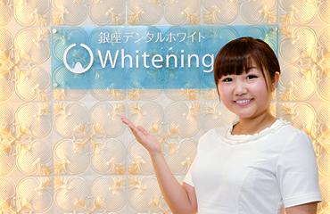 【池袋】銀座デンタルホワイト 池袋院 キャンペーン情報
