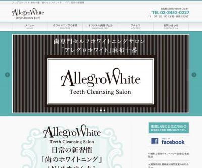 【麻布十番】TeethCleaningSalon AllegroWhite キャンペーン情報