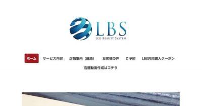【銀座・渋谷・代々木】LBS キャンペーン情報