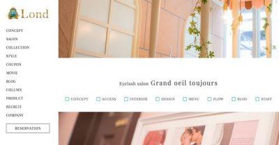 【銀座】Grand oeil toujours(グランウィーユトゥジュール) キャンペーン情報