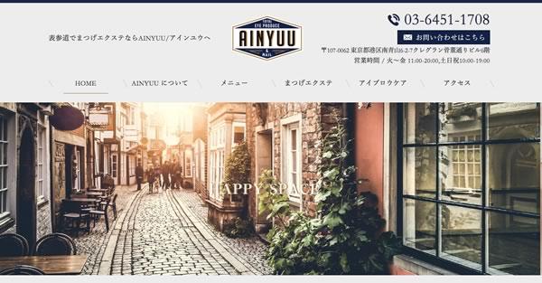 【#表参道】AINYUU(アインユウ) キャンペーン情報