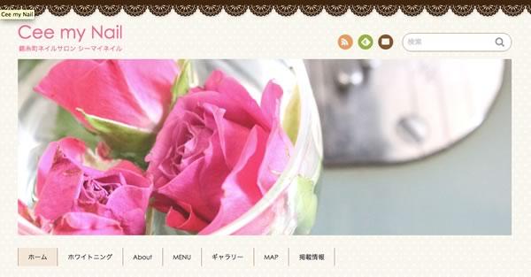 【#錦糸町】White Rich キャンペーン情報(2018年5月)