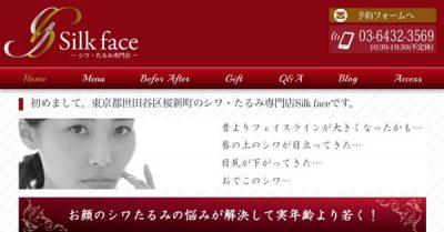 【#桜新町】Silk face キャンペーン情報