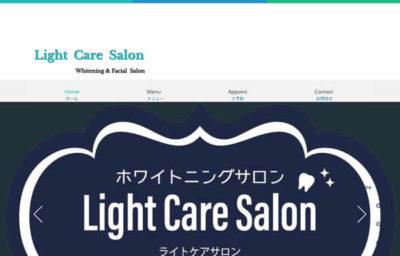 【#渋谷】Light Care Salon 渋谷店 キャンペーン情報(2019年4月)